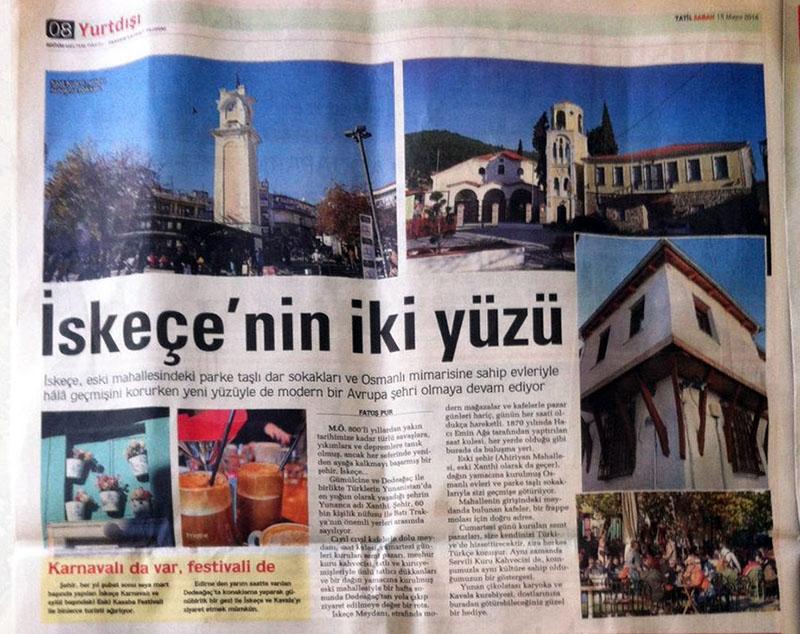 Iskece-Sabah-Gazetesi-Fatos-Pur